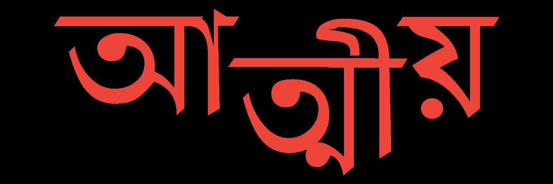 Attiya