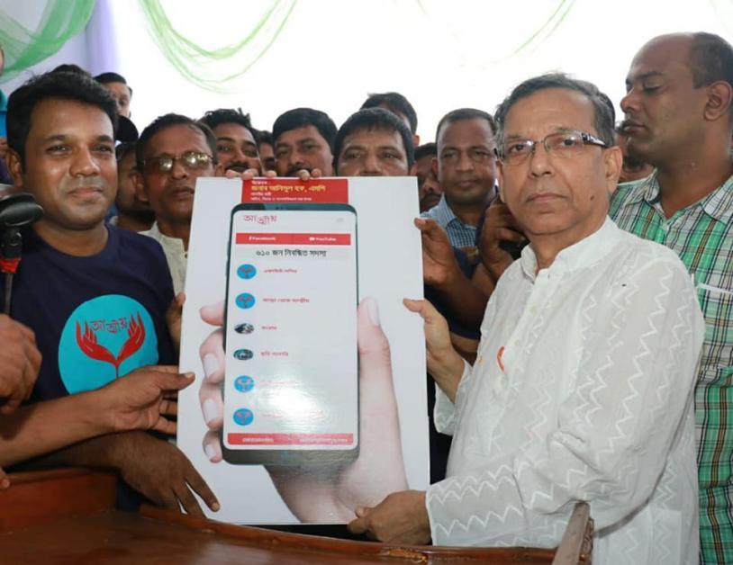 'আত্মীয় আমাদের গর্বিত করেছে'-attiya.info উদ্বোধনে আইনমন্ত্রী